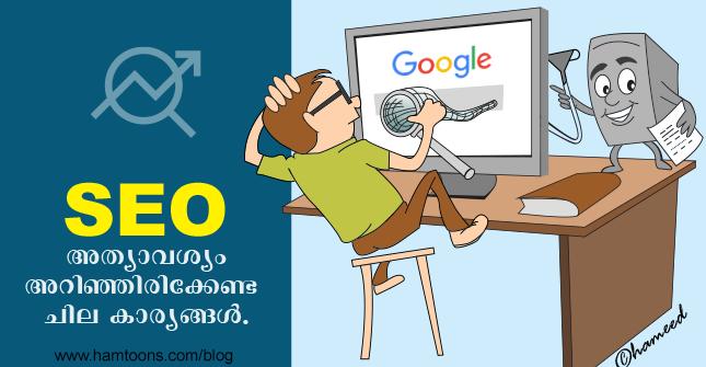 seo-hamtoons-cartoon