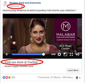 malabar-fb-sponsor-advt-png